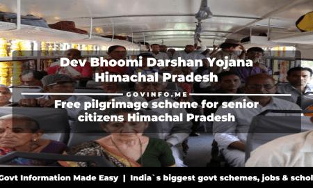 Dev Bhoomi Darshan Yojana Free pilgrimage scheme