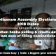 Mizoram Assembly Elections 2018 Dates