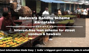 Badavara Bandhu Scheme Karnataka
