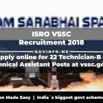 Vikram Sarabhai Space Centre