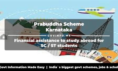Prabuddha Scheme Karnataka