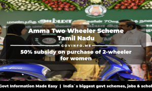 Amma Two Wheeler Scheme Tamil Nadu 50% subsidy on purchase of 2-wheeler for women