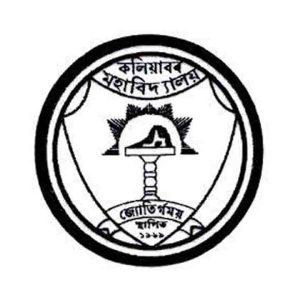 Kaliabor College Recruitment