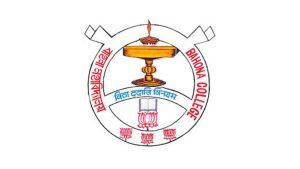 Bahona College Jorhat Recruitment