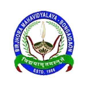 Birjhora College Bongaigaon Recruitment