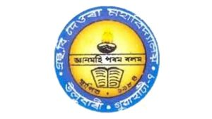 S. B. Deorah College Recruitment