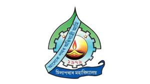 Silapathar College Dhemaji Recruitment