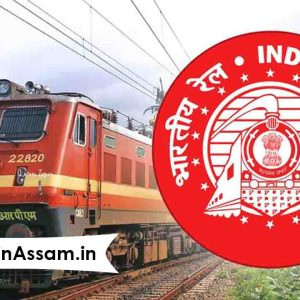 Railways To Start CBT Test From 15th December