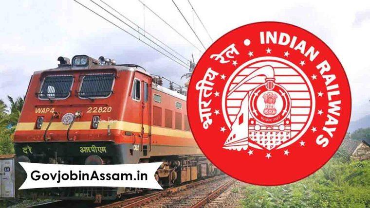 Railways To Start CBT Test From 15th December