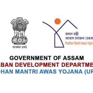 PMAY-Urban Assam Recruitment