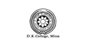 Dakshin Kamrup College Mirza Recruitment