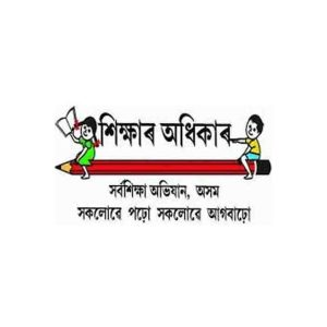 Adarsha Vidyalaya Assam Document Verification 2020