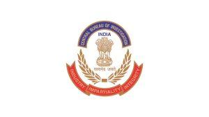 Special Judge CBI Assam Recruitment