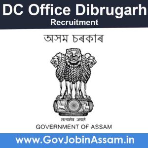 DC Dibrugarh Recruitment 2021