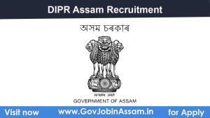 DIPR Recruitment 2021