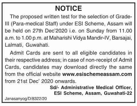 ESI Scheme Assam Admit Card 2020
