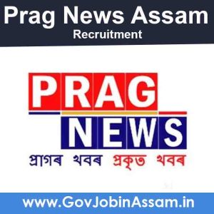 Prag News Recruitment 2021