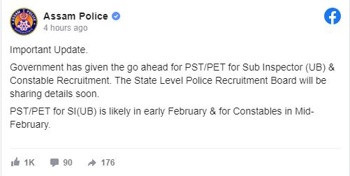 Assam Police Recruitment 2021