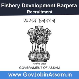 Deputy Director of Fisheries Lower Assam Zone Recruitment 2021