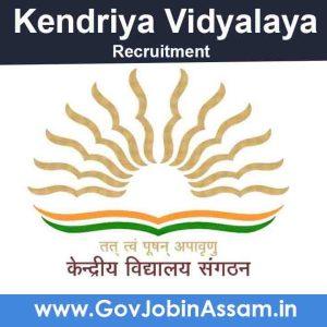 Kendriya Vidyalaya Tamulpur Recruitment 2021