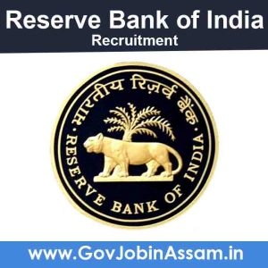 RBI Office Attendant Recruitment 2021