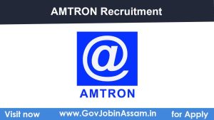 AMTRON Recruitment 2021