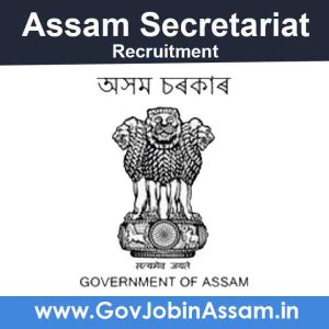Sericulture Assam Recruitment 2021