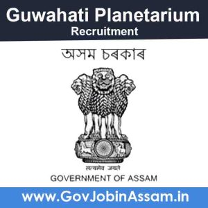 Guwahati Planetarium Recruitment 2021