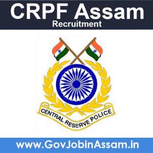 CRPF Assam Recruitment 2021