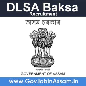 DLSA Baksa Recruitment 2021