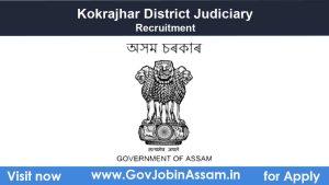 Kokrajhar District Judiciary Recruitment 2021