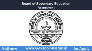 SEBA Recruitment 2021