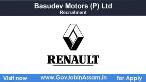 Basudev Motors (P) Ltd Recruitment 2021