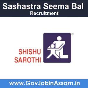 Shishu Sarothi Guwahati Recruitment 2021