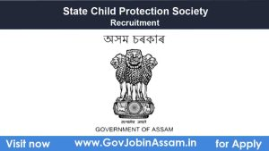 State Child Protection Society Recruitment 2021