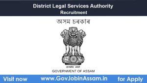 DLSA Kamrup Amingaon Recruitment 2021
