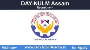 CMMU Assam Recruitment 2021