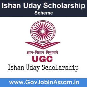 Ishan Uday Scholarship Scheme