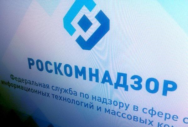 Роскомнадзор продолжит блокировку поддерживающих Telegram интернет‐ресурсов