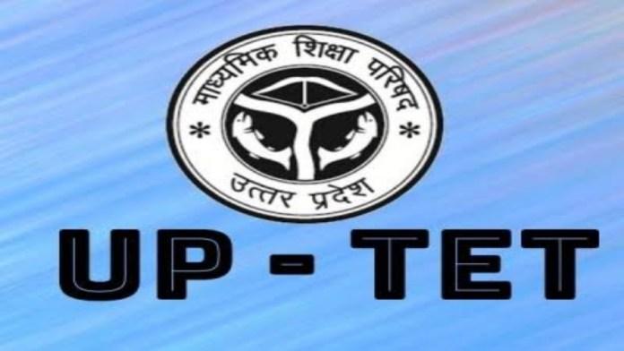 Uttar Pradesh Teacher Eligibility Test UPTET 2021 Online Form