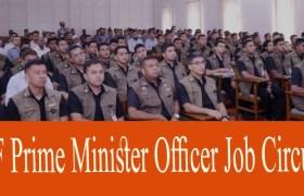 govt job circular ssf pm office