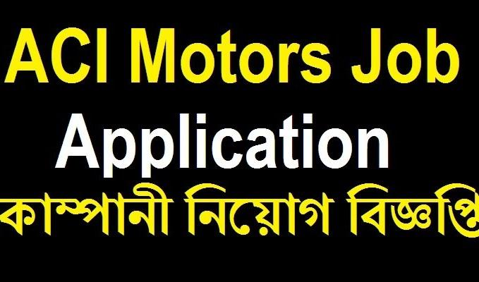 ACI Motors