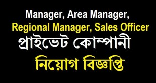 Food Beverage Job Circular Mohammadia Agrovet ltd