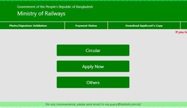Ministry of Railway BD Govt Job Circular 2020