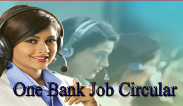 One Bank Job Circular Trainee Sales Officer