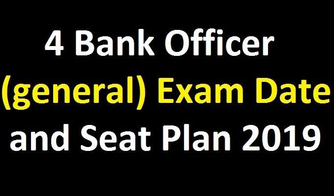 Combine 4 bank exam date seat plan