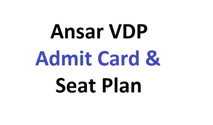 ansar-vdp-admit-and-seat-plan