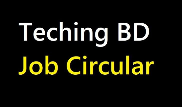 Teaching BD Job Circular