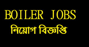 boiler job circular