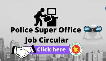 Rangpur Police Super Office Job Circular
